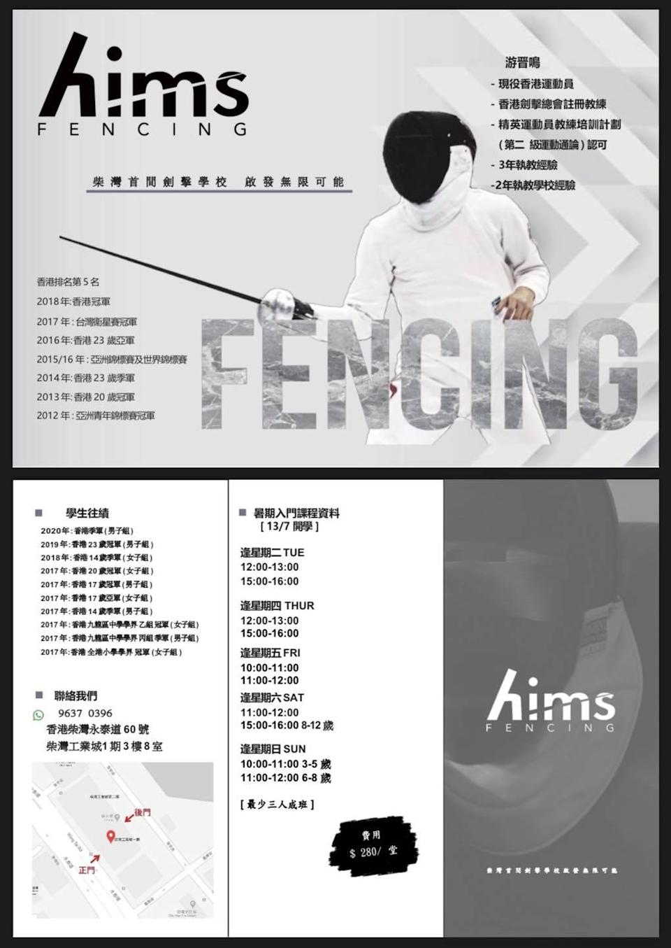 Hims fencing
