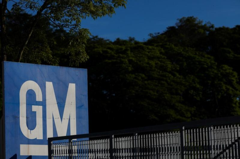 The GM logo is seen at the General Motors plant in Sao Jose dos Campos