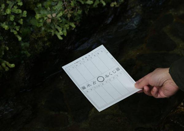 ▲One pleasure is to float the fortune slip you received on the sacred water