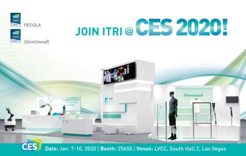 ITRI Exhibits Artificial Intelligence (AI) & Robotics and Digital Health Technology Innovations at CES 2020