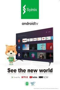 First Android TV Launched in Nigeria and Ghana