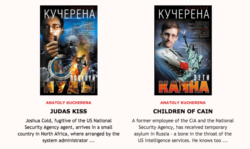 The second and third books in Kucherena's Snowden trilogy. (Source: https://eksmo.ru/book/vremya-spruta-ITD593502)