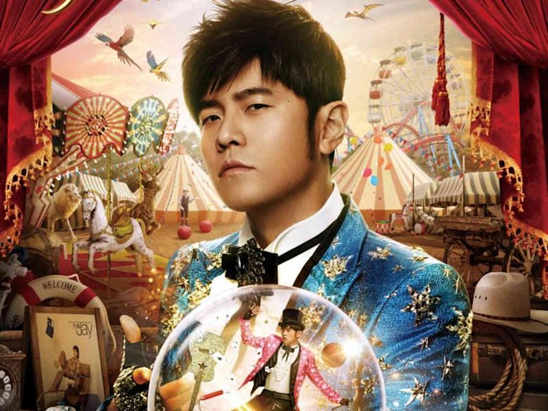 Jay Chou's concert in Malaysia that's scheduled for this month's end has been postponed to August.
