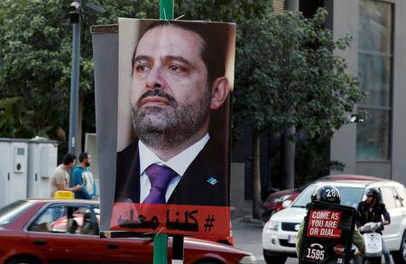 Hariri's Paris meeting to boost Lebanon stability: top aide