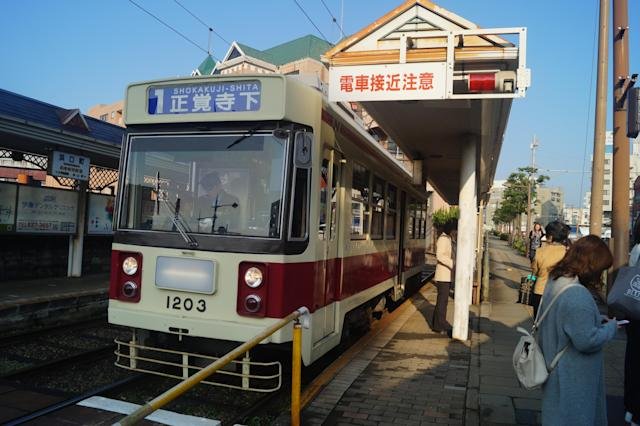 Commuters travel to work using the Nagasaki Electric Tramway. (Photo: Michael Walsh/Yahoo News)