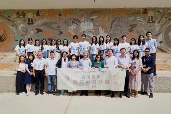 """Youth Square's """"Dunhuang Youth Internship Programme 2019"""" Officially Launched"""
