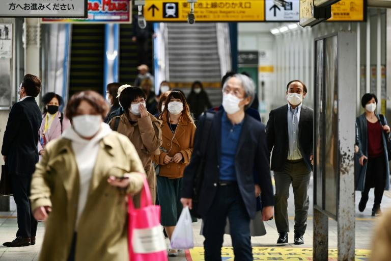 The state of emergency in Japan will cover Tokyo