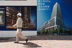 Asia's commercial property deals set for record year