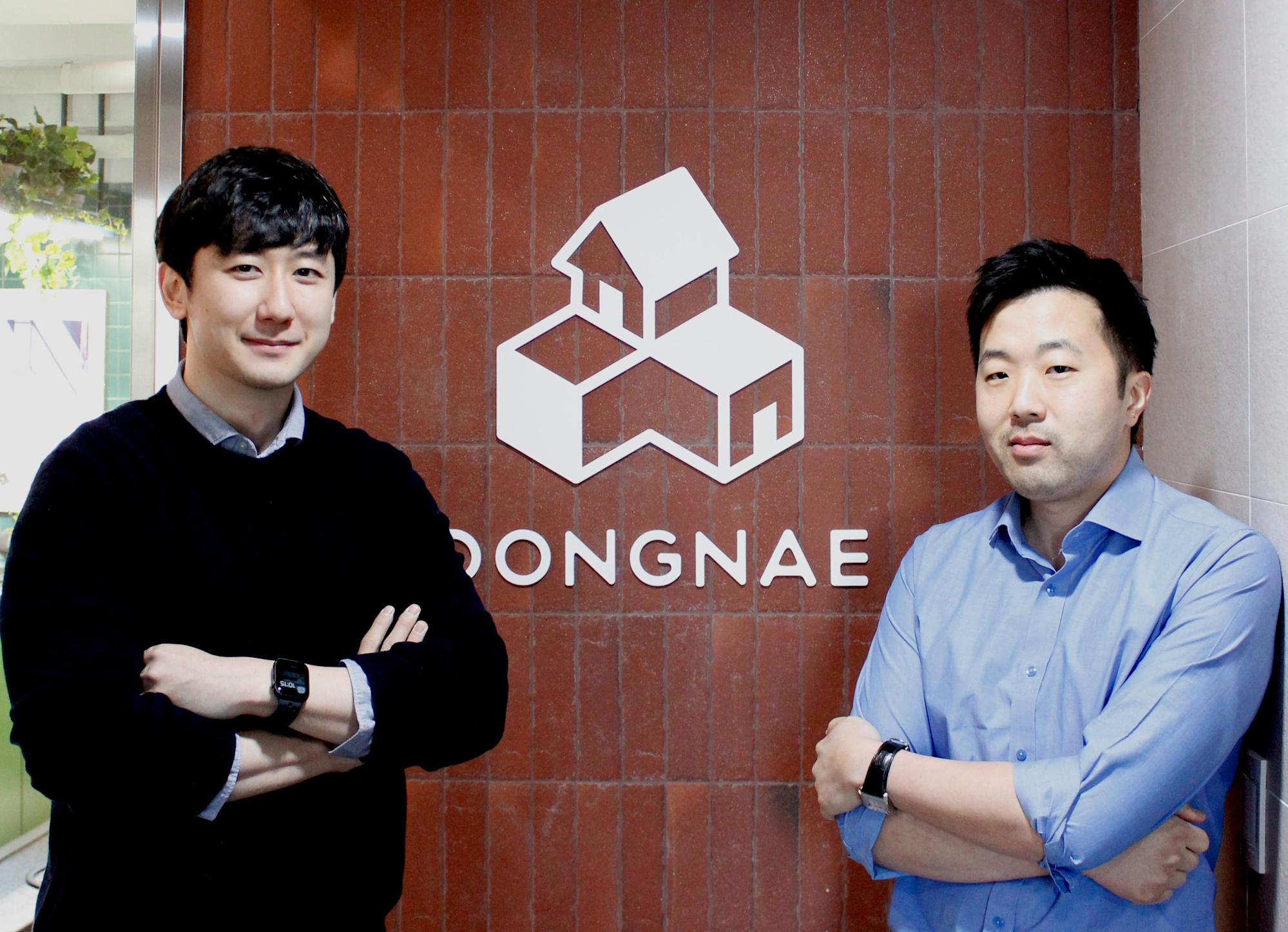 Dongnae raises $4.1 million to digitize real estate in South Korea