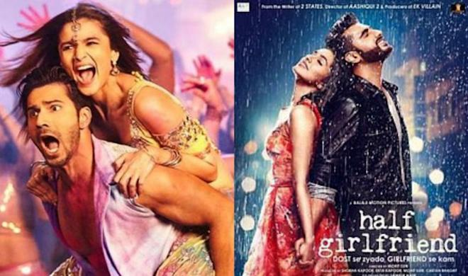 Badrinath Ki Dulhania, Half Girlfriend