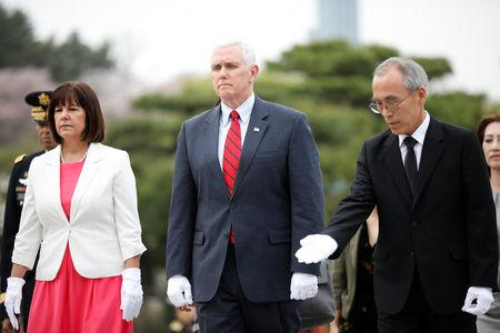 U.S. Vice President Mike Pence visits the National Cemetery in Seoul, South Korea, April 16, 2017.  REUTERS/Kim Hong-Ji
