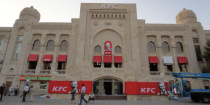 """<p>What makes this KFC so special? Well, other than the fact that it's built inside in a former 1920s train station, it also happens to be the <a href=""""https://twitter.com/kfc/status/266297257639424001"""" rel=""""nofollow noopener"""" target=""""_blank"""" data-ylk=""""slk:largest KFC in the world"""" class=""""link rapid-noclick-resp"""">largest KFC in the world</a>, measuring over 1,700 square feet. See?? Special!!</p>"""
