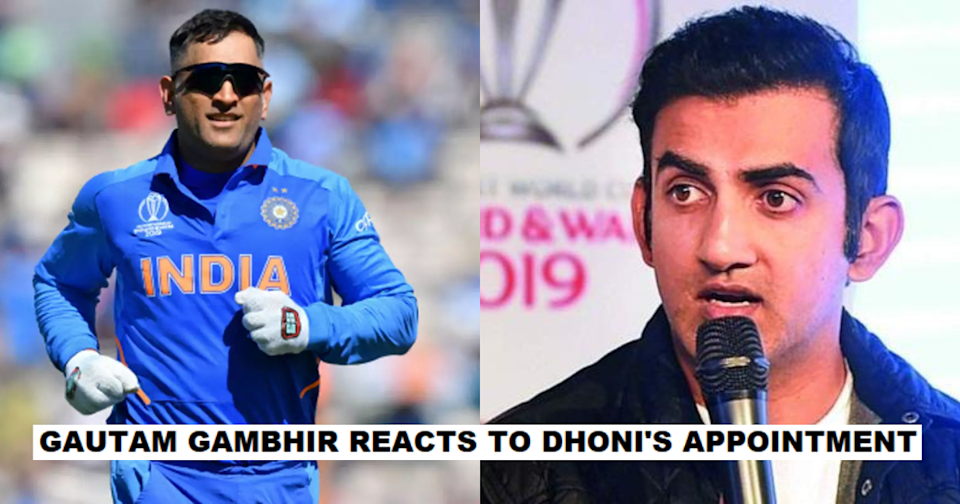 Gautam Gambhir Reacts To MS Dhoni's Appointment As India's Mentor For T20 World Cup 2021