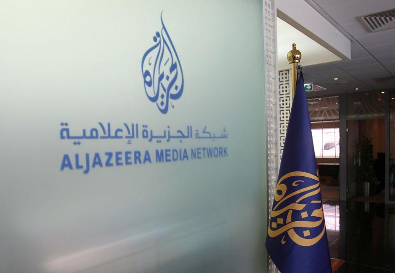Al Jazeera logo seen inside HQ in Doha