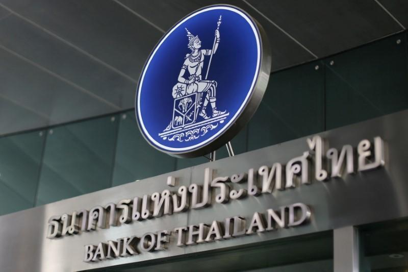 FILE PHOTO: Thailand's central bank is seen at the Bank of Thailand in Bangkok