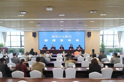 Nanjing Jiangbei New Area releases book to share innovation practices (PRNewsfoto/Xinhua Silk Road)