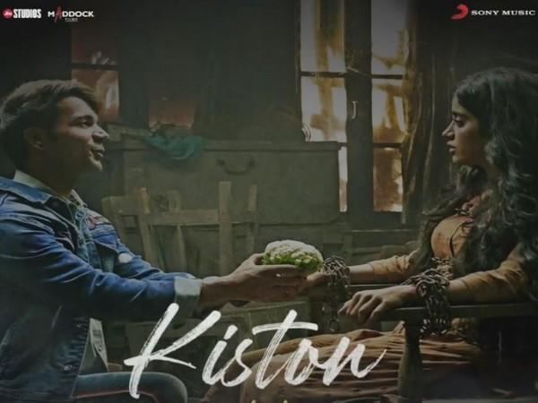 Rajkummar Rao and Janhvi Kapoor in 'Kiston' (Image source: Instagram)