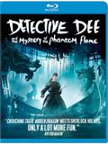 Detective Dee and the Mystery of the Phantom Flame Box Art