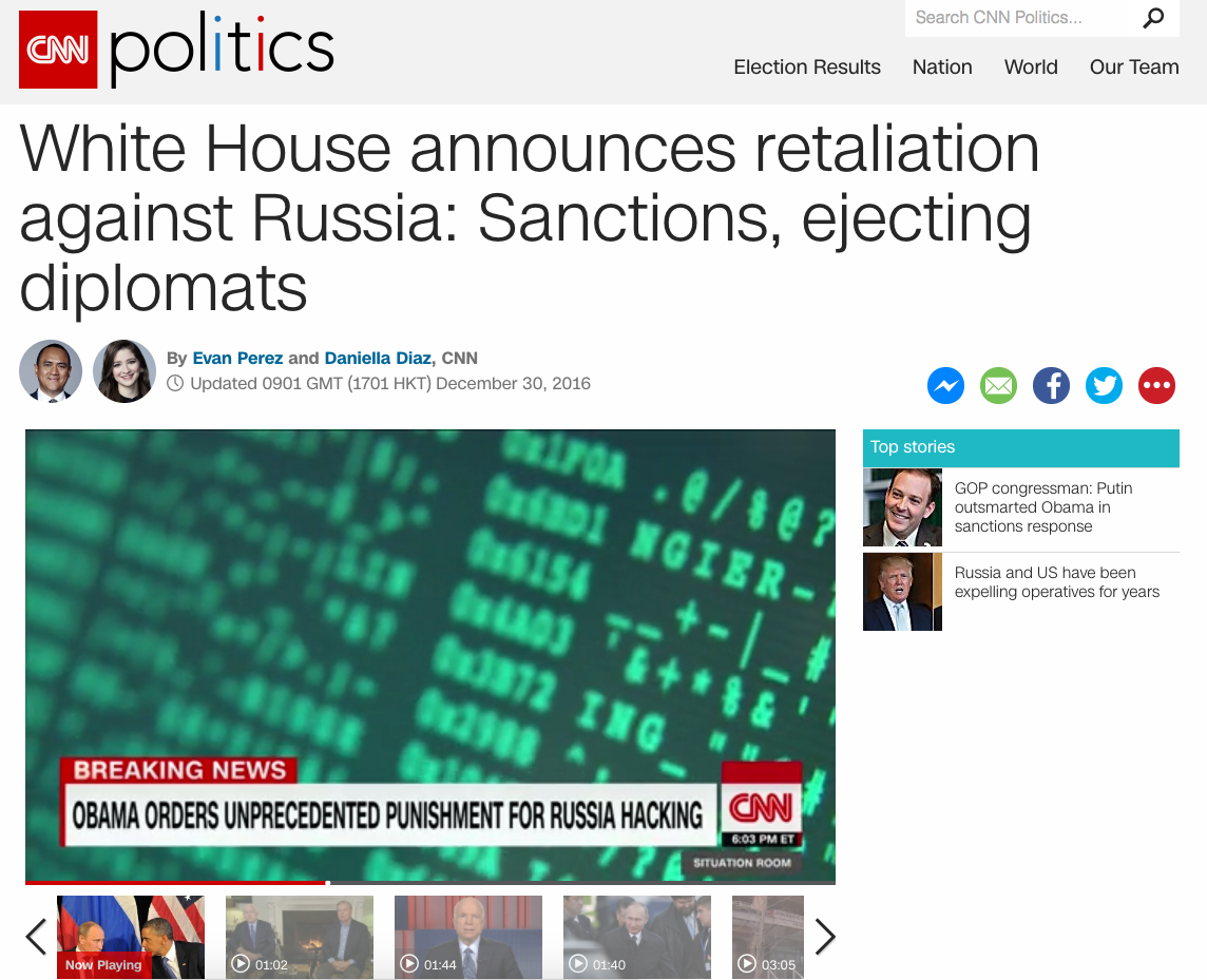 CNN uses screenshot from 'Fallout 4' to show how Russians hack things