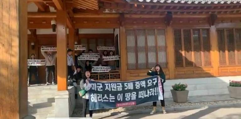 A pro-Pyongyang South Korean student group said they were protesting against Washington's demands that Seoul increase its contribution to the cost of defending the South