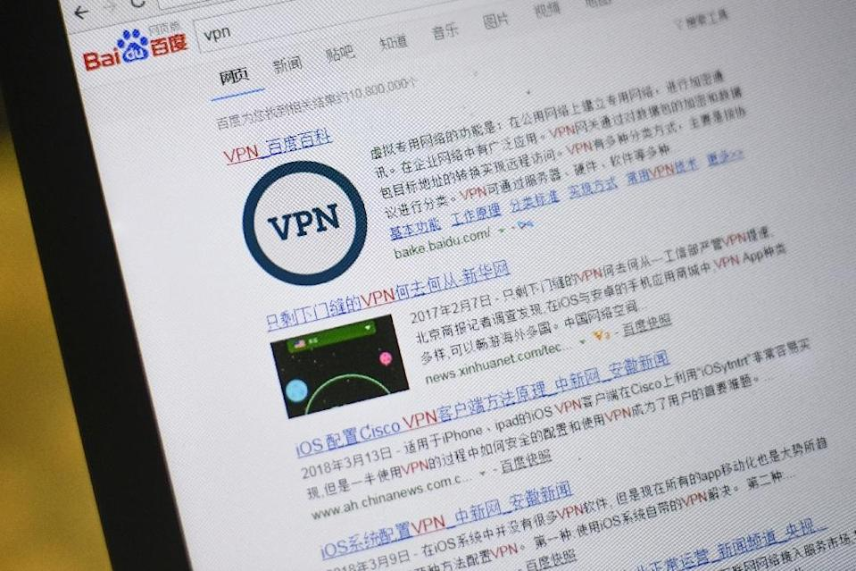 As China has stepped up efforts to block unauthorized websites and VPN systems to circumvent the ban, countries aroound the world are imposing rules that threaten the unified internet (AFP Photo/FRED DUFOUR)