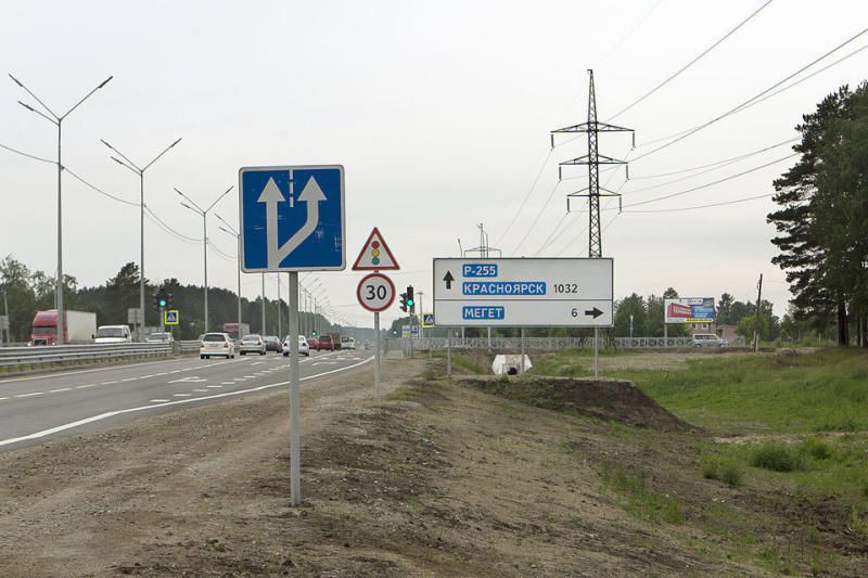 The road to Meget, around 3,000 miles (5,000 kms) from Moscow.