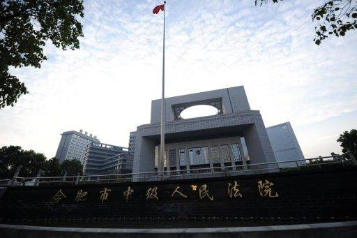 "The courthouse in Hefei, in eastern China's Anhui province, where the trial of Bo Xilai's wife Gu Kailai and an aide to the couple is expected to be held. The son of disgraced Chinese politician Bo Xilai has told CNN the ""facts will speak for themselves"" in the case of his mother, who goes on trial Thursday over the murder of a British businessman"