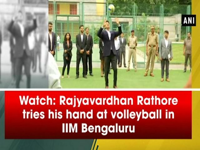 Union Minister of State of Youth Affairs and Sports Rajyavardhan Rathore, who is on his Bengaluru visit, tried his hand on volleyball with students of Indian Institute of Management Bengaluru campus on Thursday.