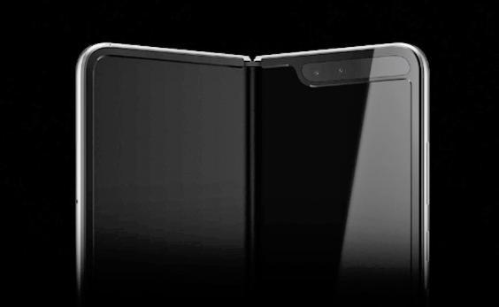 Images of the Samsung Galaxy Fold appeared online just hours ahead of its expected launch (MobiFlip)