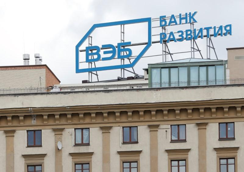 Logo of Vnesheconombank is seen on top of building in Moscow