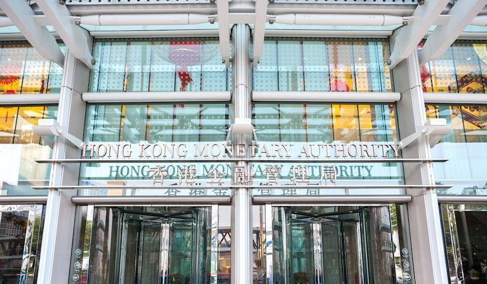 Loans extended by banks have jumped in the first nine months of the year, according to the Hong Kong Monetary Authority. Photo: Shutterstock