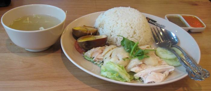 Hainanese Chicken Rice. Taken by Terence Ong in March 2006, modified by Vsion.