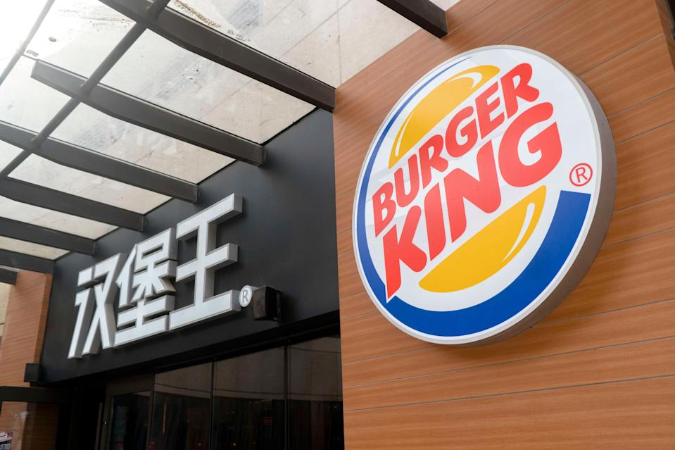 TIANJIN, CHINA - 2018/04/30: A Burger King restaurant in a shopping mall.  Burger King posted an impressive comparable sales growth of 3.8%, higher than the 3.5% growth anticipated.  Faster expansion and successful delivery strategy in China, become key drivers of revenues increase. (Photo by Zhang Peng/LightRocket via Getty Images)
