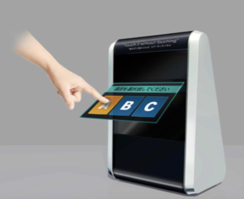 Air Touch Panel, a holographic touch screen developed by Japanese company Hakuhodo Products.