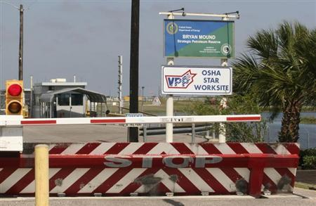 Barricades protect the entrance to the U.S. Department of Energy's Stategic Petroleum Reserve in Bryan Mound