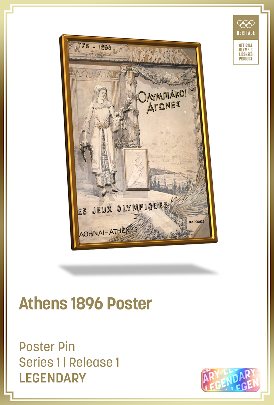 """A """"legendary"""" series pin of a poster from the 1896 Athens Games."""