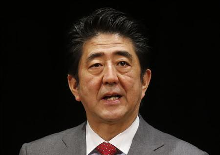 Japan's PM Abe speaks during a Northern Territories Day rally in Tokyo