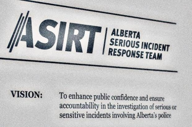 ASIRT is investigating the fatal police shooting of a man in north Edmonton last weekend. (ASIRT - image credit)