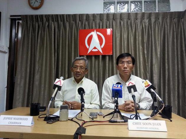 SDP say it will choose one from a list of potential candidates to contest in the Punggol East SMC by-election. (Yahoo! photo)