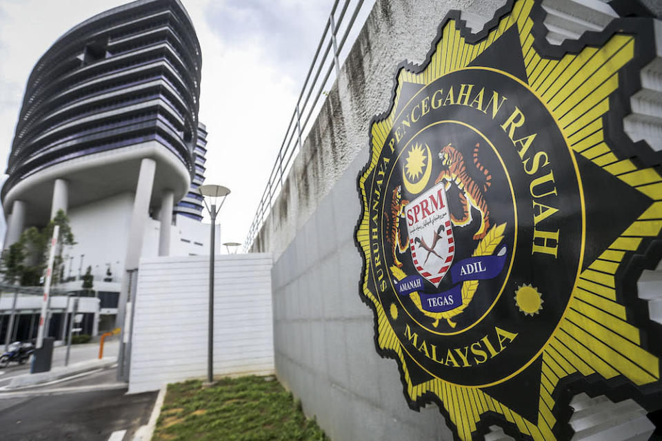 The entrance of the MACC headquarters in Putrajaya is pictured on November 19, 2018. — Picture by Hari Anggara