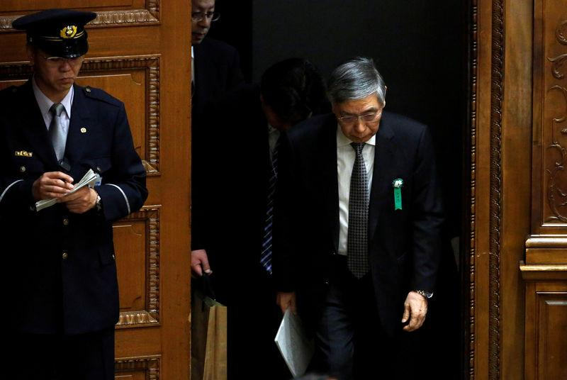 BOJ Governor Kuroda attends a lower house budget committee session at the parliament in Tokyo