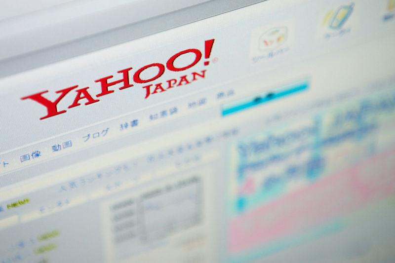 FILE PHOTO: A website of Yahoo Japan Corp is seen on a computer screen in Tokyo