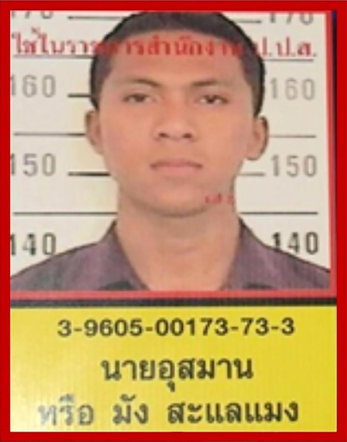 Usman Salameang, a Thai believed to be holed up in Laos, who is alleged to be a key player moving gear through Thailand's violent border area into Malaysia.Shielded by cash and contacts in Laos, 'Mr X' is accused of spinning millions of dollars from drugs before a very public downfall which has exposed the role of his secretive, communist country in showering pills across Southeast Asia (AFP Photo/Handout)