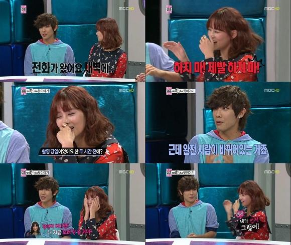 Lee Jun tells that Oh Yeon Seo called him after getting drunk