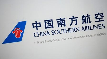 FILE PHOTO: The company logo of China Southern Airlines is displayed at a news conference in Hong Kong