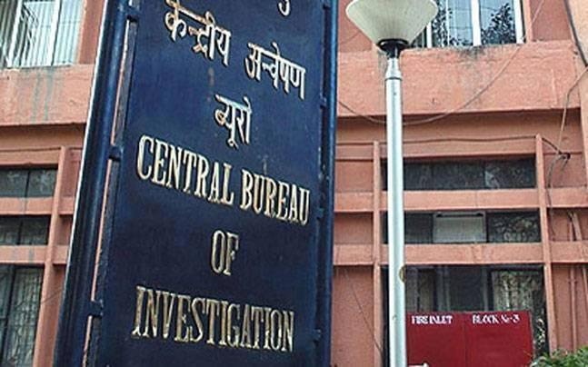 CBI registers 6 cases against 2 Mumbai-based private firms for duping 3 banks worth Rs 1,530 crore