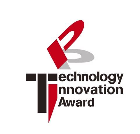IFA Product Technology Innovation Award Ceremony Held in Guangzhou