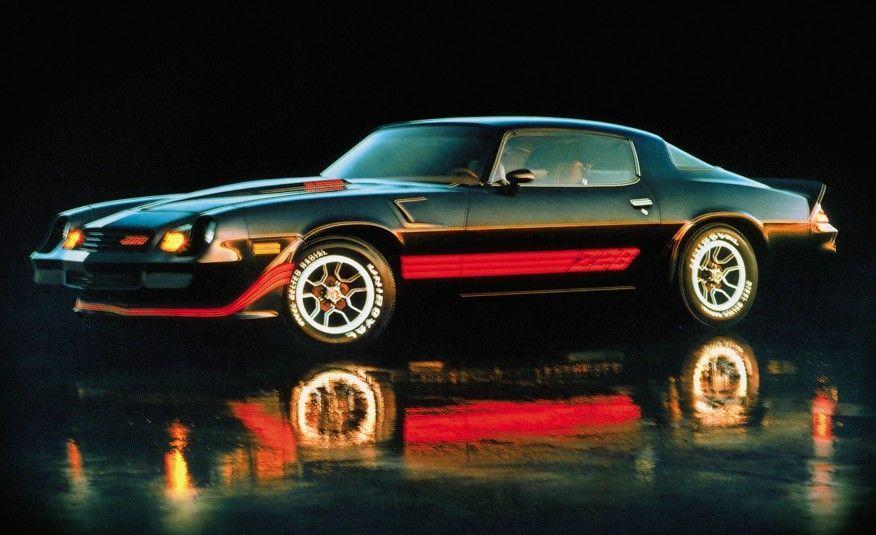 <p>The last of the second-generation Camaros were built as 1981 models. That 11-year model run is the longest for a Camaro generation.</p>