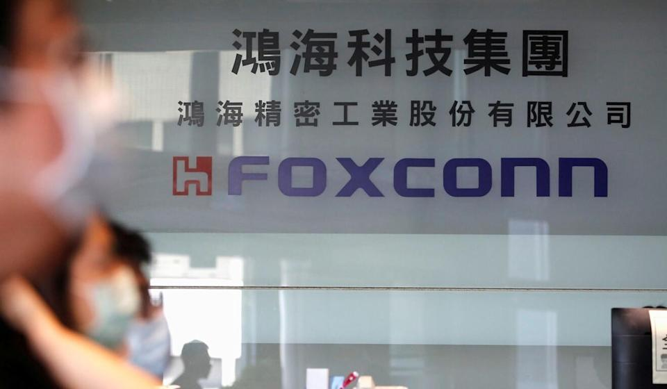 The lobby of Foxconn's office in Taipei in June 2020. Photo: Reuters
