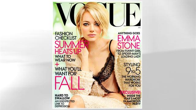 Beauty Style Stealer: Emma Stone on the Cover Of Vogue